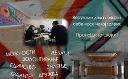 """ОТВОРЕН ДЕН 2016 во СУГС Гимназија """"Орце Николов"""""""